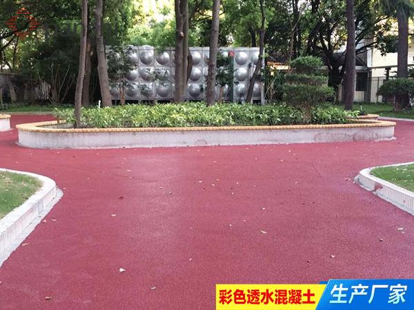 上海理工大学红色透水混凝土