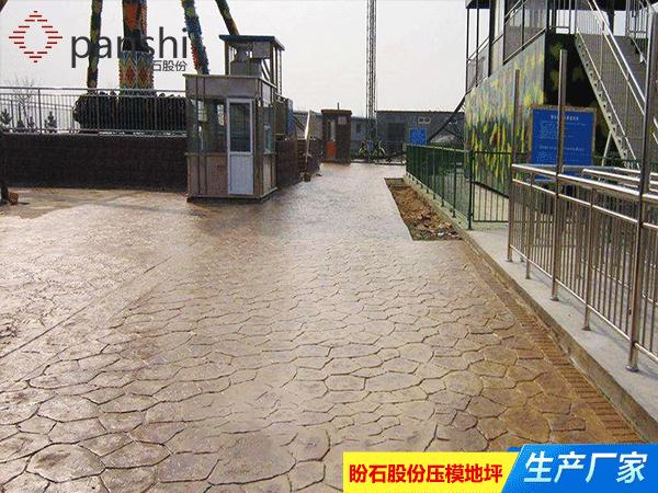 上海松江欢乐谷压模地坪