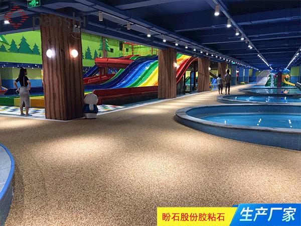 上海宝燕乐园胶粘石地坪