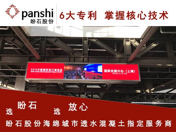 上海青浦区国家会展中心1