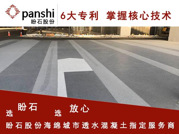 上海青浦区国家会展中心2